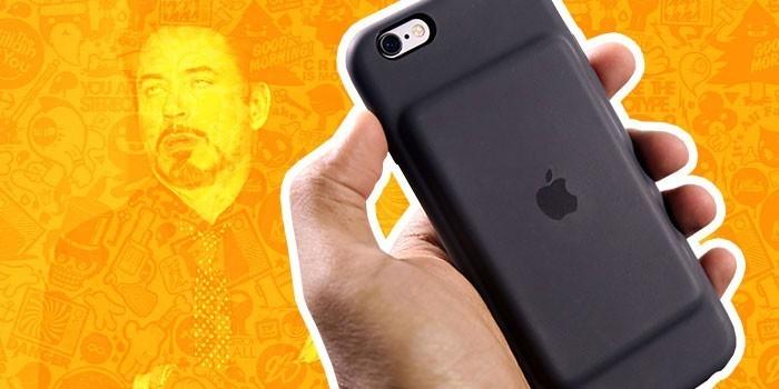 5 причин, по которым Smart Battery Case от Apple - это провал