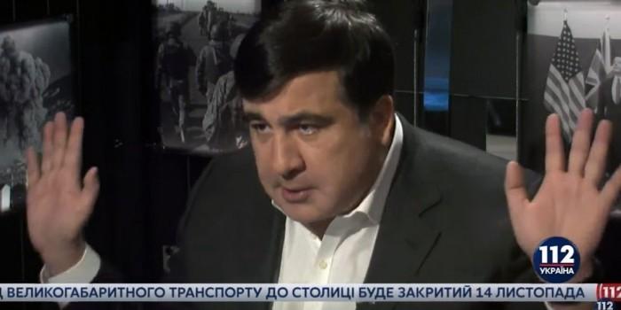 """""""Самая бедная страна в Европе"""": Саакашвили спрогнозировал исчезновение Украины"""