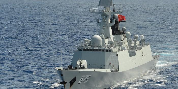 Китайские военные похитили американский подводный аппарат