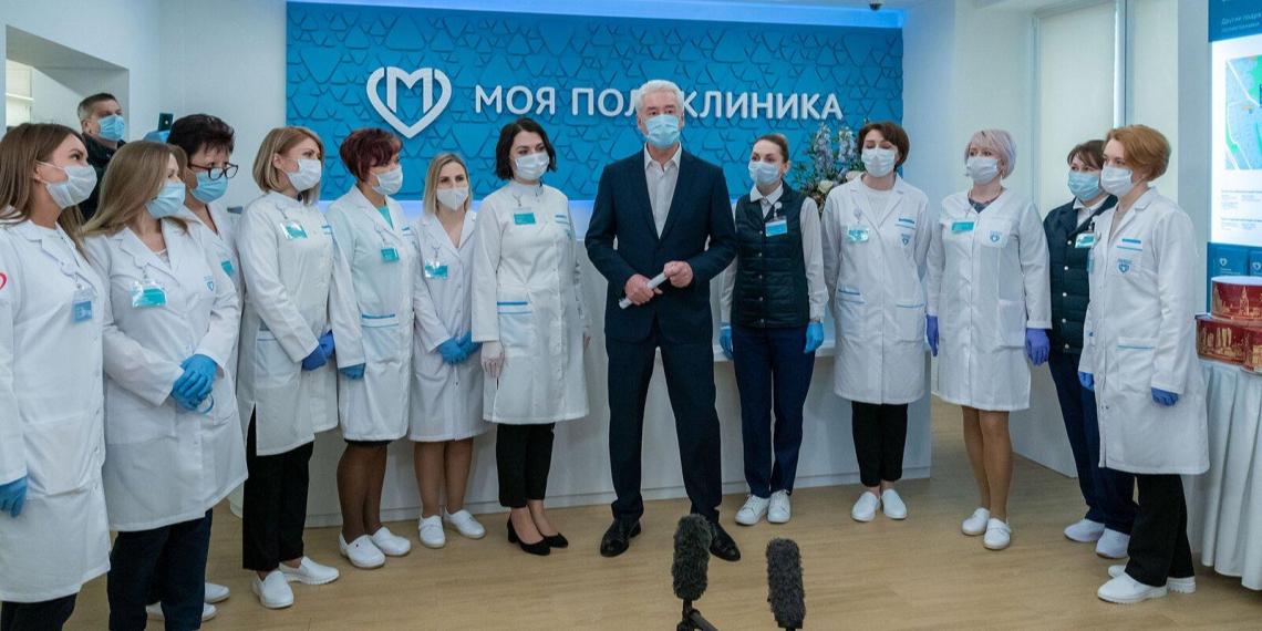 Мэр Москвы открыл четыре поликлиники после реконструкции