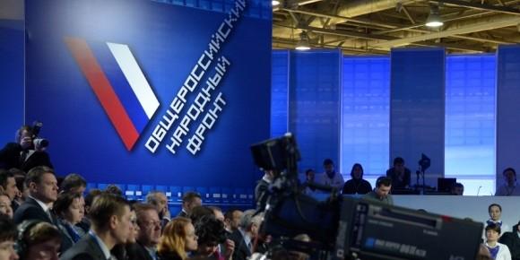 В Подмосковье проходит семинар для активистов ОНФ