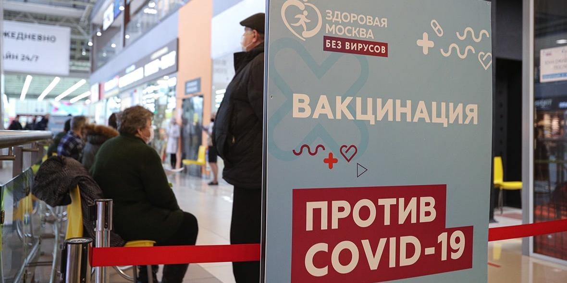В Москве выездные бригады вакцинации начнут работу еще в двух ТЦ