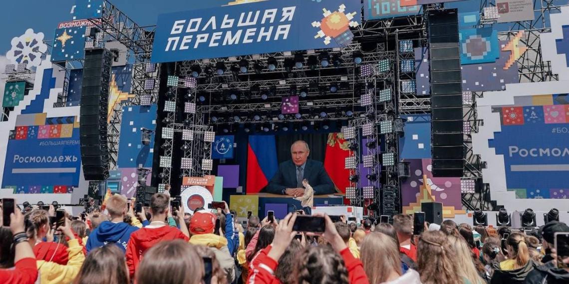 """В столичном парке Горького открылся фестиваль """"Большая перемена"""""""