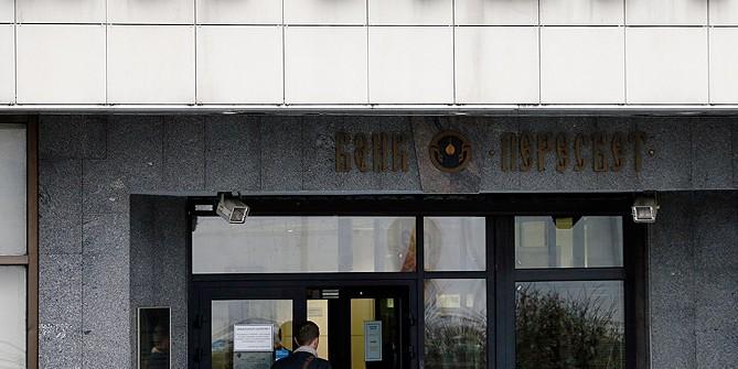 Агентство Fitch присвоило банку РПЦ дефолтный рейтинг