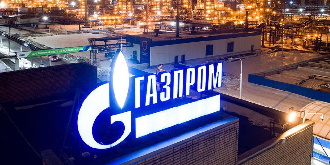 """Доходы """"Газпрома"""" от экспорта сырья рухнули на 40% в прошлом году"""