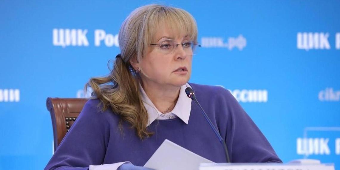 Памфилова возмущена поведением депутата Бондаренко
