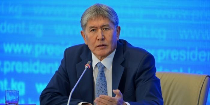 Атамбаев рассказал, как Киргизии угрожали ракетным ударом из-за авиабазы США