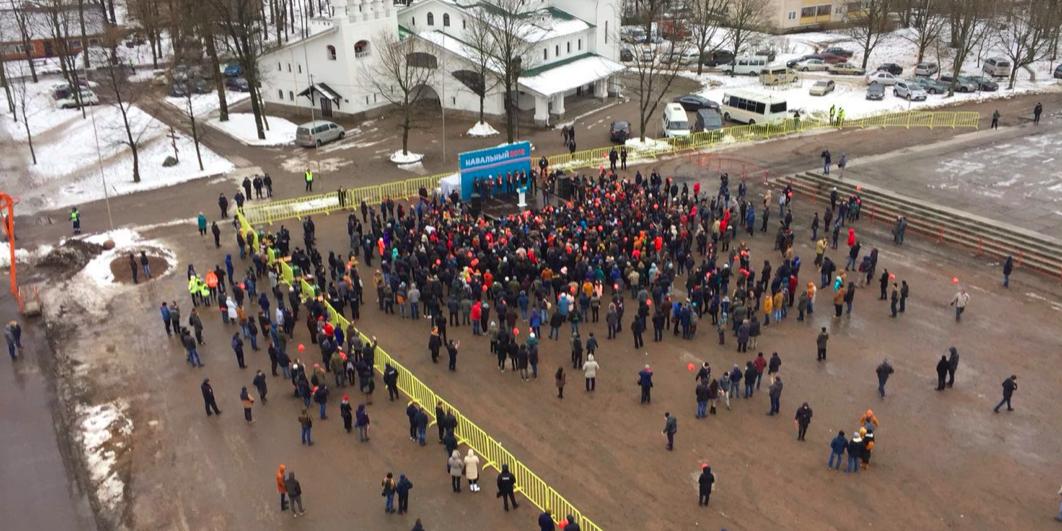 Навальный провалил согласованный митинг в Пскове