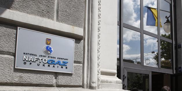 """""""Нафтогаз"""" отреагировал на приостановку исполнения решения Стокгольмского арбитража"""