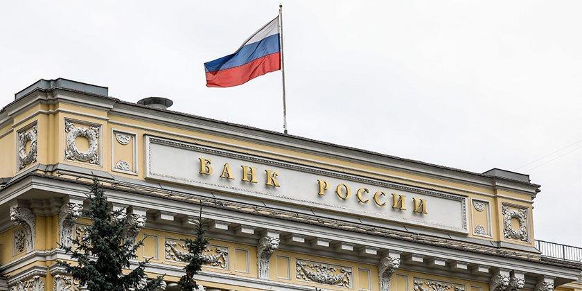 ЦБ хочет разрешить россиянам закрывать онлайн-доступ к счетам