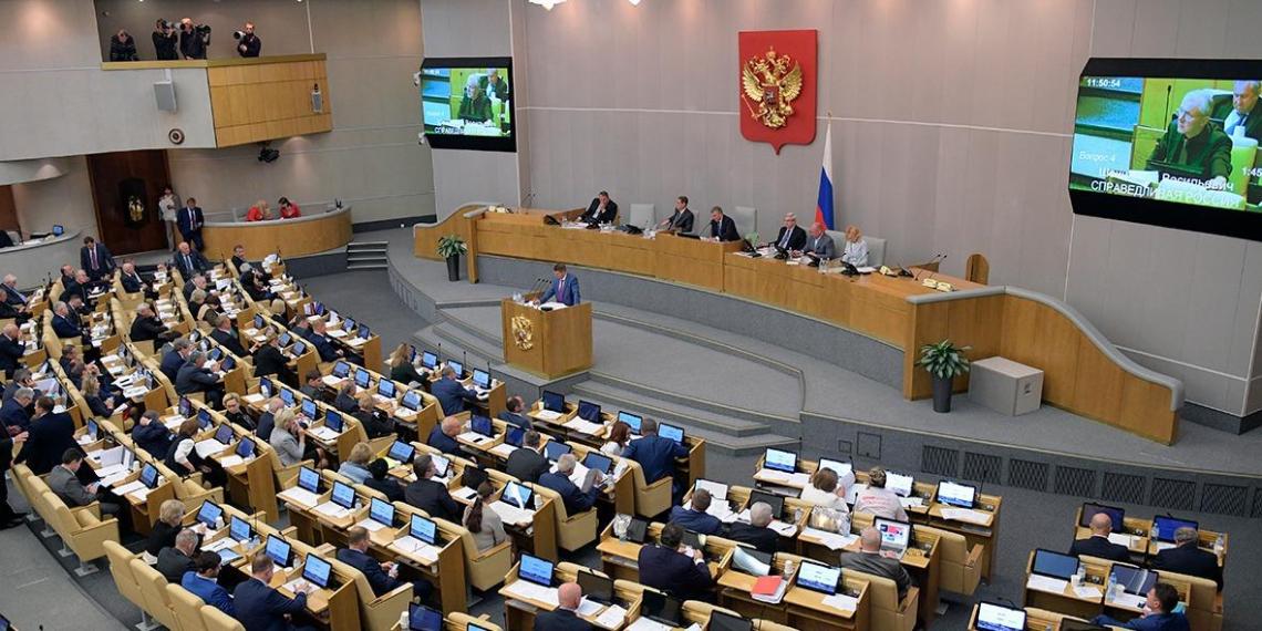 Госдума предлагает вернуть пенсионный возраст 55/60 для еще одной категории россиян