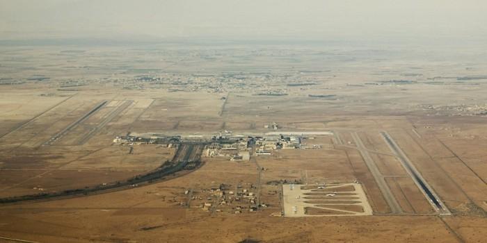 Sunday Express: Россия строит авиабазы в Сирии для ударов по ИГИЛ