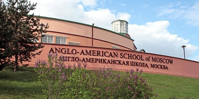 СМИ узнали о закрытии англо-американской школы в Москве в ответ на санкции