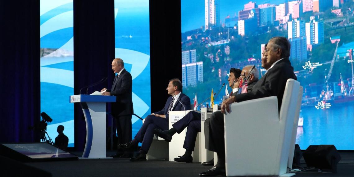 Путин анонсировал программу ипотеки под 2% для молодых семей на Дальнем Востоке