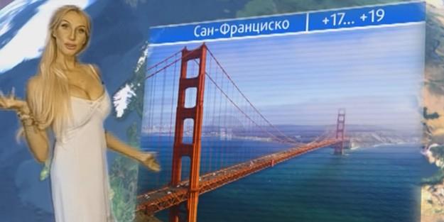 Сексуальная ведущая прогноза погоды из Челябинска взорвала интернет