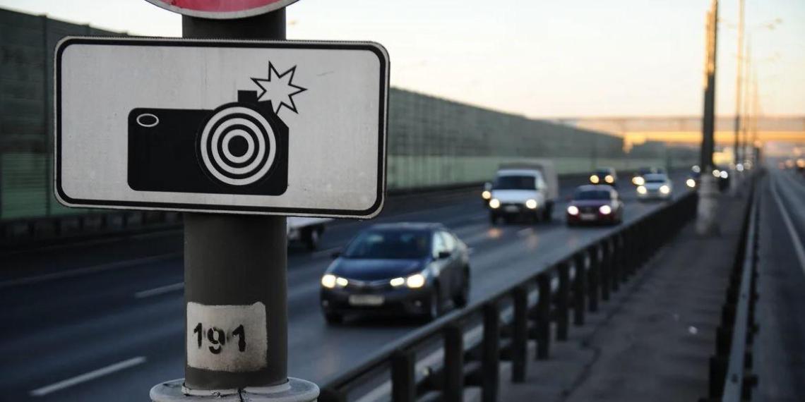 ГИБДД предупредила об изменениях в дорожных знаках с 1 сентября