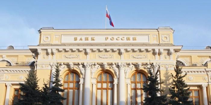 ЦБ РФ продлит антикризисные меры для банковского сектора