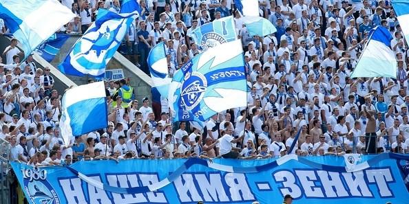 "Фанатов ""Зенита"" не пускают на матч Лиги чемпионов из-за турков"