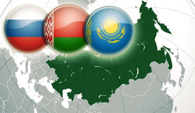 The National Interest: Евразийский союз очень серьезное объединение