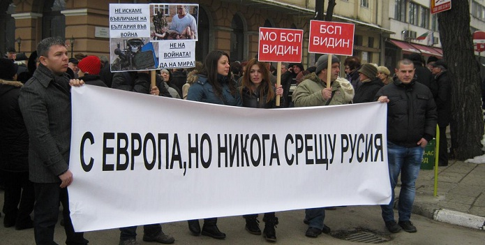 Болгары вышли на митинг против антироссийских санкций и войны на Донбассе