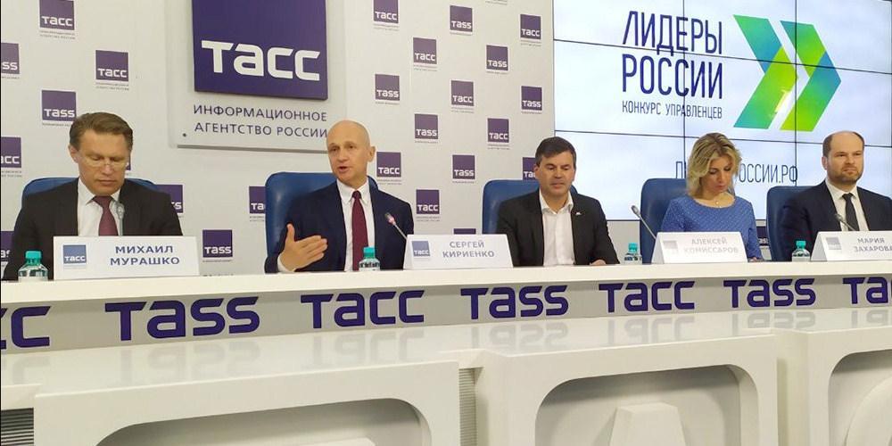 """Более 173 тысяч человек подали заявки на конкурс """"Лидеры России"""""""