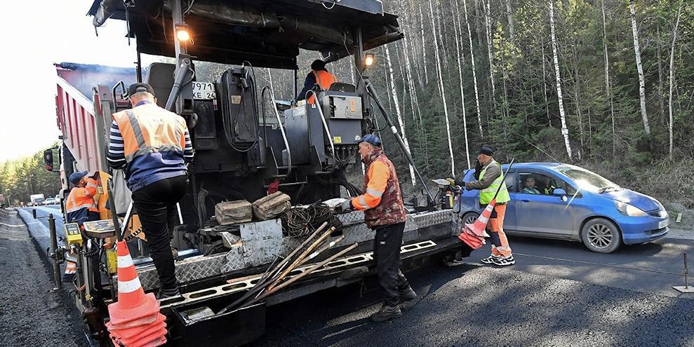 Правительство выделило 30 млрд рублей регионам на ремонт дорог