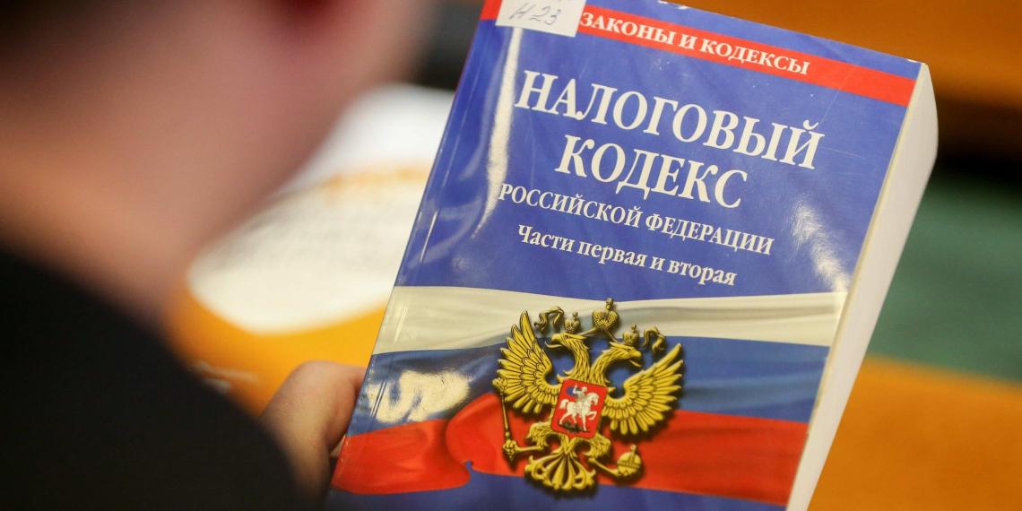 Госдума разрешила оформлять вычеты по НДФЛ онлайн