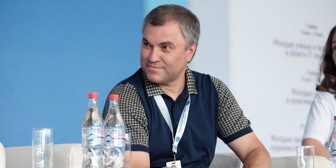 Вячеслав Володин: в деятельность российских НКО вовлечены около 670 тысяч человек