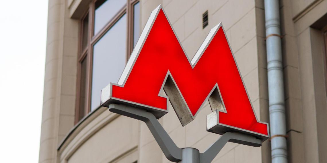 Собянин утвердил названия для девяти станций строящейся Троицкой линии