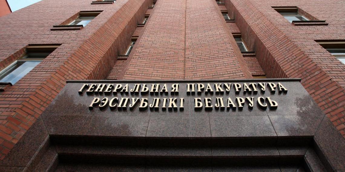 Россиянин попал под следствие за оскорбление замгенпрокурора Белоруссии в Telegram