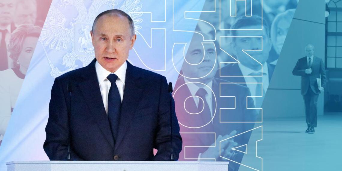 Поддержка семей с детьми, развитие социальной сферы и борьба за здоровье россиян: о чем говорил президент в послании Федеральному собранию