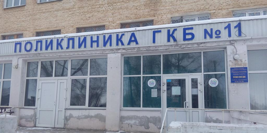 В Омске скончался пенсионер, которому медики отказали в перевязке