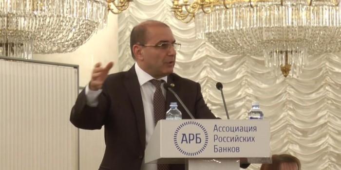 Крупнейшие игроки вышли из Ассоциации российских банков