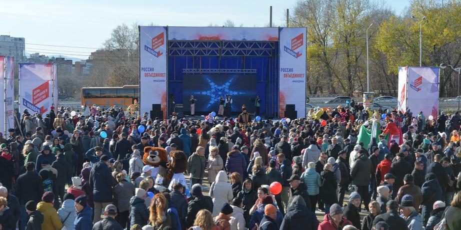 В городах России отмечают День народного единства