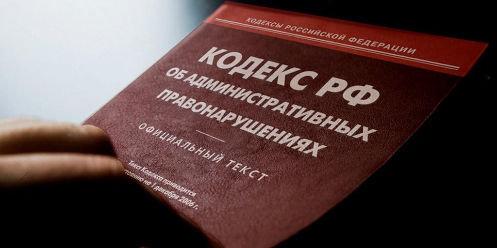Госдума утвердила штрафы для чиновников за оскорбление граждан