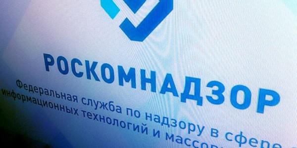 Божена Рынска попала в реестр блогеров Роскомнадзора