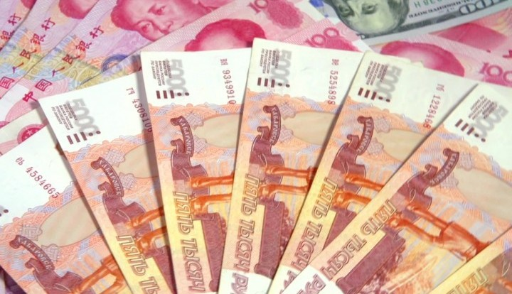 """На Московской бирже стартовали торги фьючерсом на пару """"юань-рубль"""""""