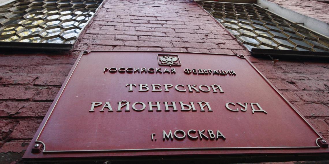 Мужа экс-замминистра Раковой тоже заподозрили в мошенничестве