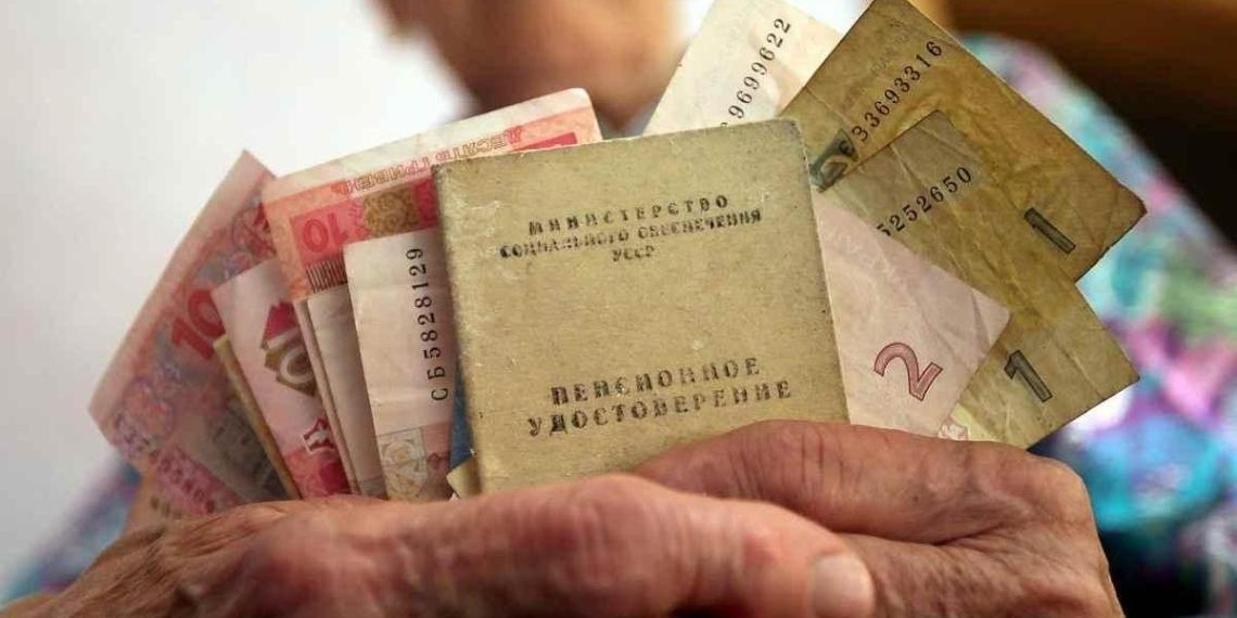 """В Госдуме предложили начислять россиянам пенсию """"по рангам"""""""