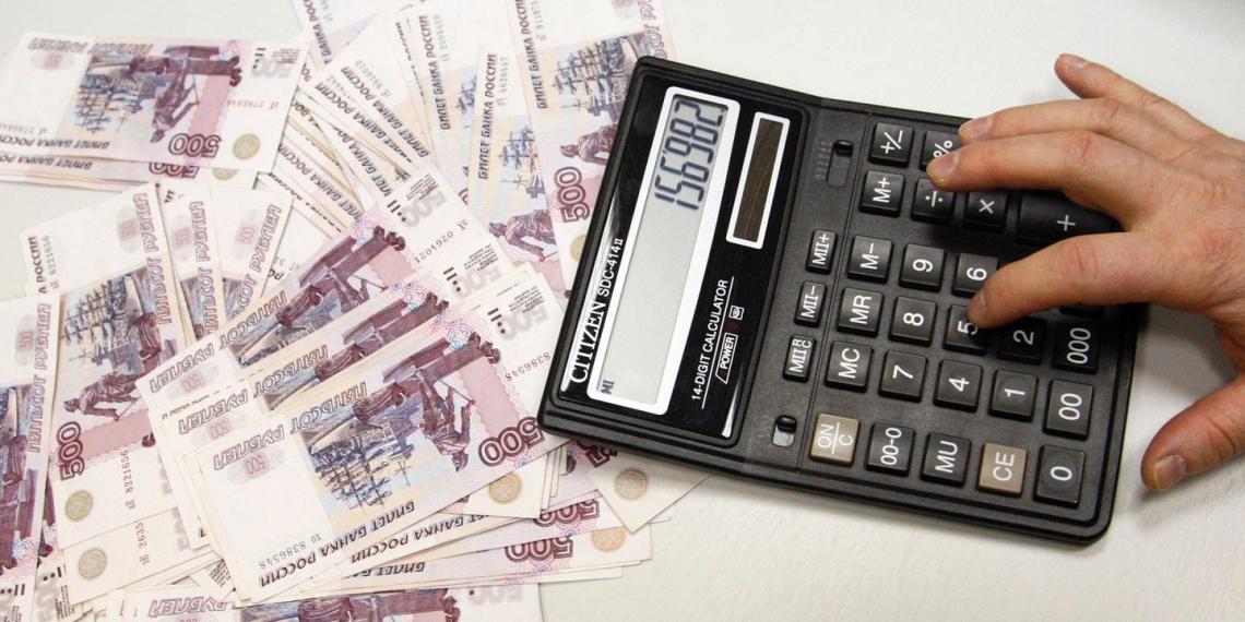 Россияне не вернули банкам 3 трлн рублей за 12 лет
