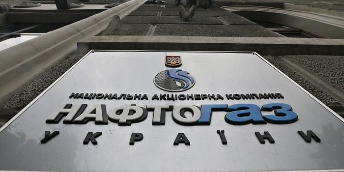 """""""Нафтогаз"""" предупредил о миллиардных потерях Украины из-за """"Северного потока-2"""""""
