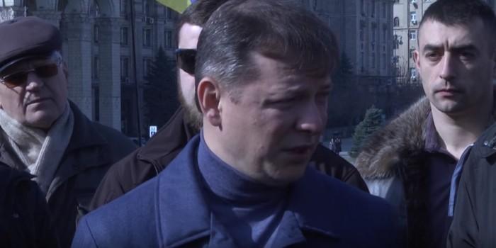 Ляшко предложил обменять Савченко на Порошенко