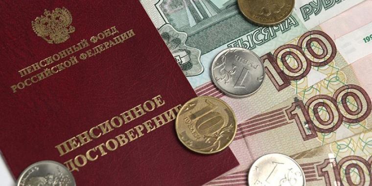 Россиянам могут разрешить досрочно забирать пенсионные накопления