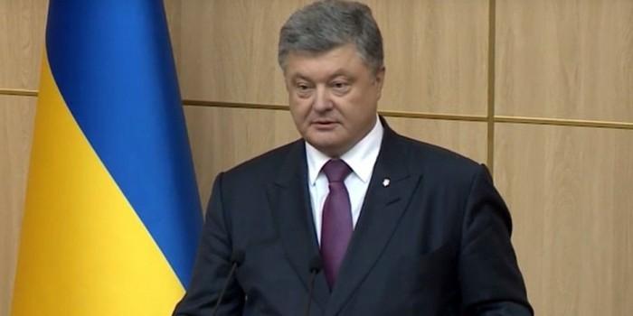Порошенко пообещал преодолеть финансовую зависимость Украины от Запада
