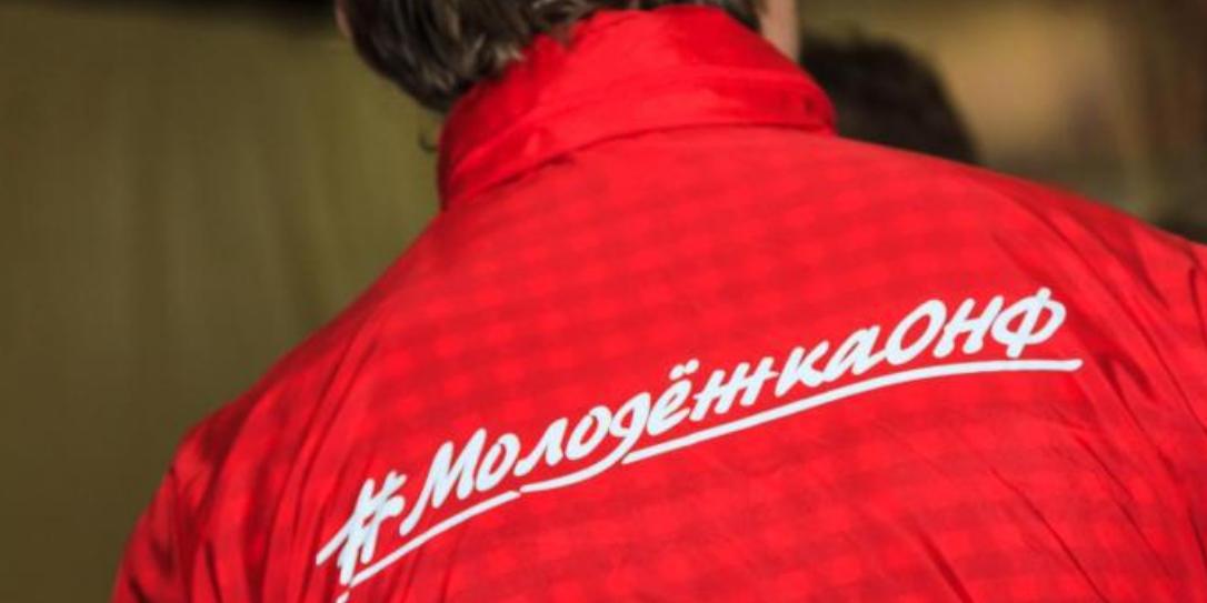 """Путин поддержал проект """"Молодежки ОНФ"""" по социализации трудных подростков"""