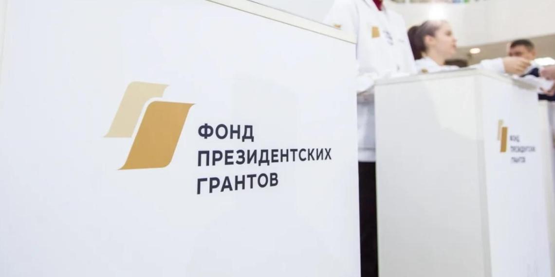Президентские гранты на сумму 2 млрд рублей получат 900 НКО по итогам специального конкурса