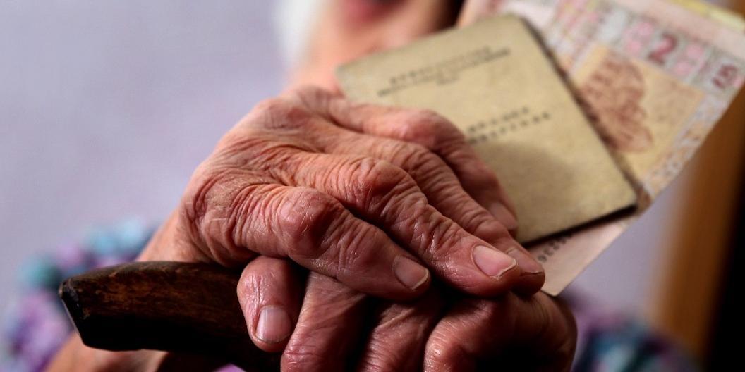 30 тысяч человек подписали петицию с требованием выплачивать пенсии только неработающим