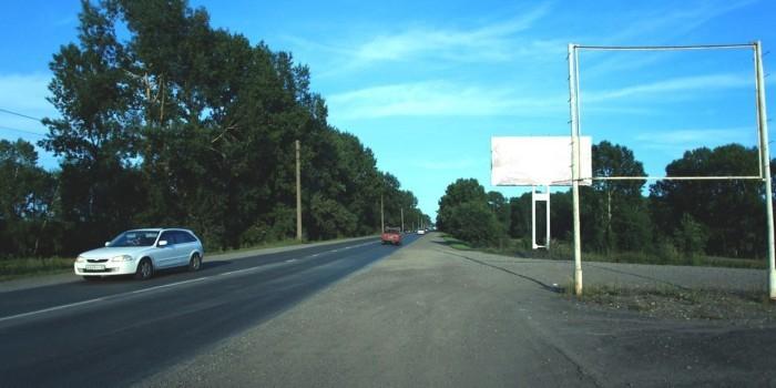 Верховный суд разрешил не уступать дорогу движущимся по обочине машинам