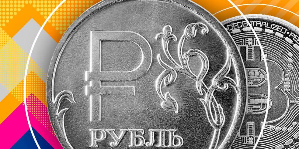 Финансисты дали прогноз курса рубля и биткоина на 2018 год