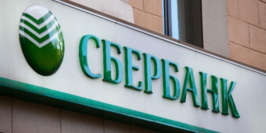 """""""Сбербанк"""" откроет торговлю криптовалютой через дочерний швейцарский банк"""